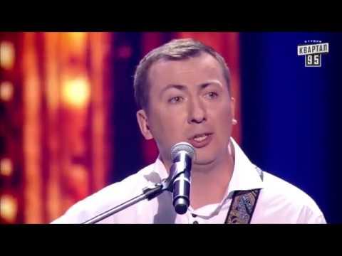 Эта песня про ПОРОШЕНКО правдивая и РЖАЧНАЯ - ПРЕЗИДЕНТ украинские князья и элита!