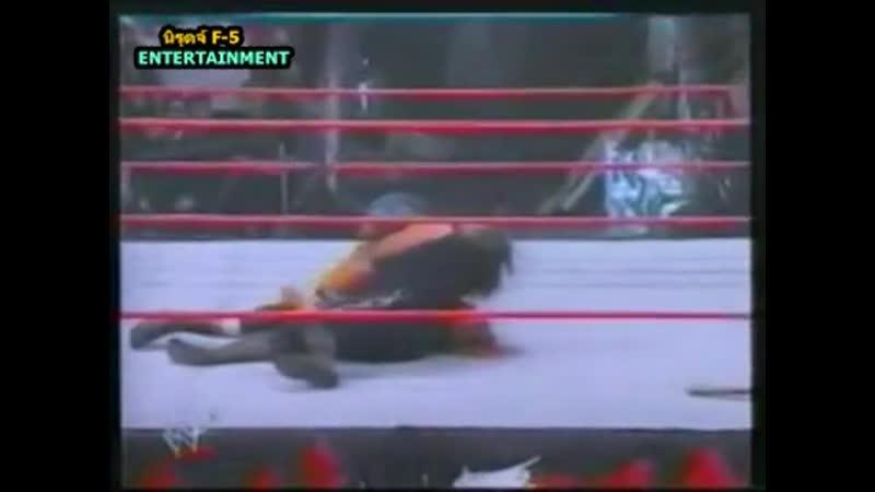 มวยปล้ำน้าติงพากย์ไทย การปล้ำแบบข้างถนน ชิงแชมป์โลก WWE แคสตัสแจ๊ก VS. เฮีย 3 H พกเมียมาด้วย ครับ พี่น้อง