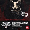 Slaughter To Prevail  17 ноября  Южно-Сахалинск