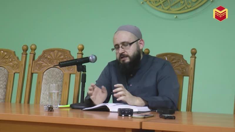 Манхадж ахлю сунна валь джамаа в вопросах вероубеждения и фикха 2 лекция. Абу Али аль-Ашари
