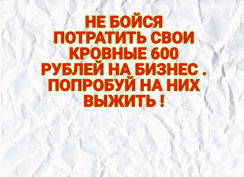 -z50P8SrUwA.jpg