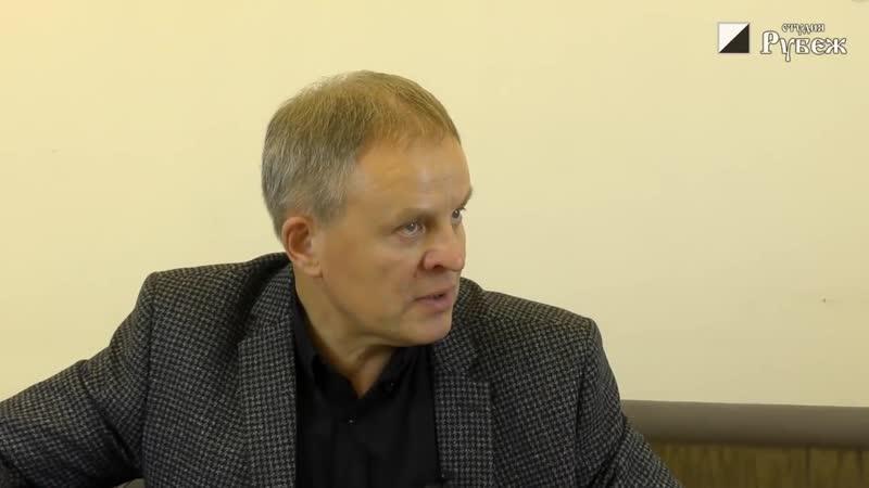 Николай Орлов. Пси-воздействие и пси-технологии. Часть 2