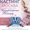 Императрица России / Empress of Russia