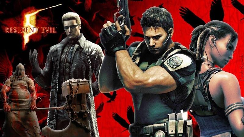 Resident Evil 5 ( Игрофильм )