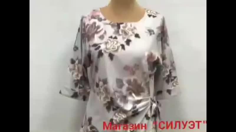 Блузы индо креп