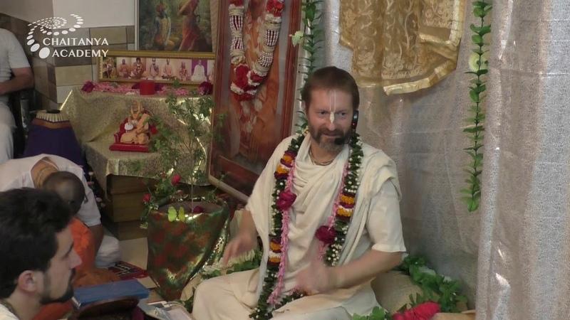 Шри Прем Прайоджан Прабху - Самскары и Аханкара (Вриндаван, 23.11.2018)