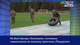На базе Центра Солнышко состоялись соревнования по силовому триатлону Пауэртлон