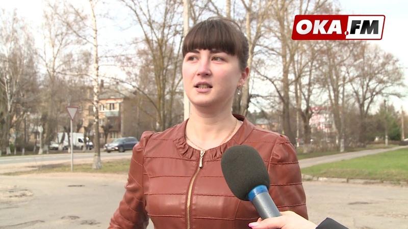 Реакция граждан на видеообращение А.В.Шестуна