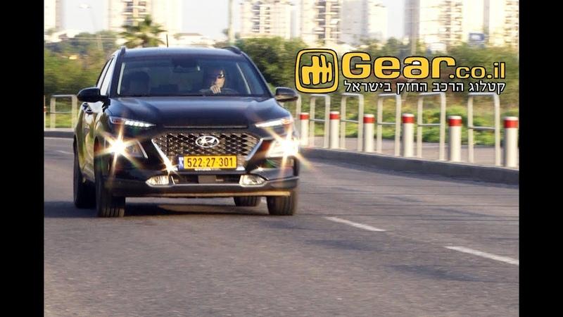 Hyundai Kona Review   יונדאי קונה מבחן דרכים