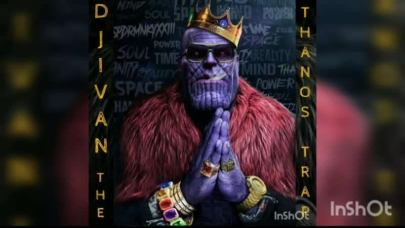 DJIVAN(ДЖиван) - the thanos trap