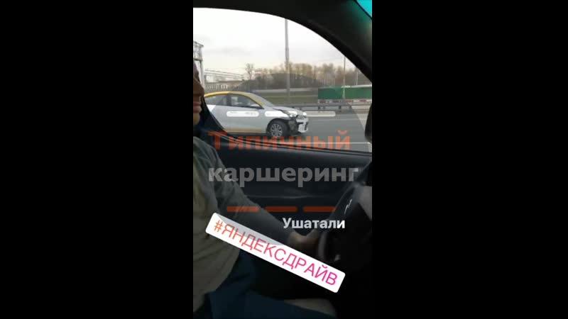 Главное, что едет! ЯндексДрайв
