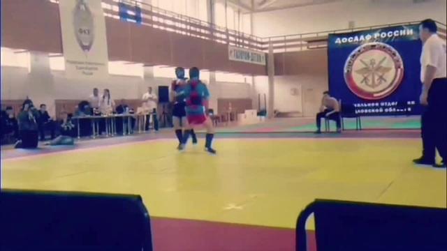 Good knockout