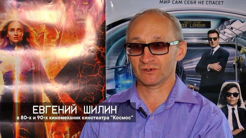 Ламповый миллениум. Евгений Шилин