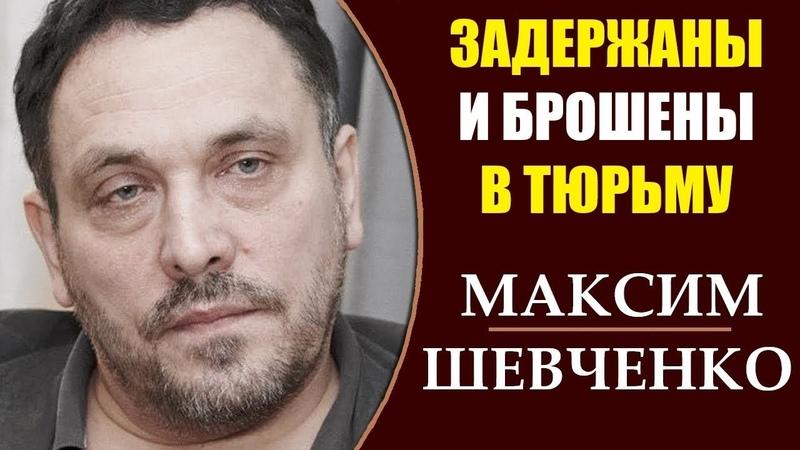 Максим Шевченко Что произошло в Екатеринбурге 7000 на улицах ЕКБ. 17.05.2019
