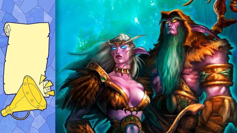 Бета и стресс тесты Ваниллы возвращение Тралла юбилей франшизы Новости Warcraft