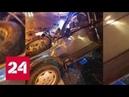 Мама с дочерью погибли в столкновении с Gelandewagen на западе Москвы - Россия 24