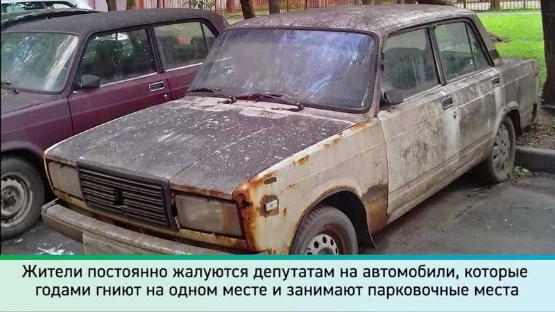 В Башкирии гнилые автомобили из дворов буду увозить по закону