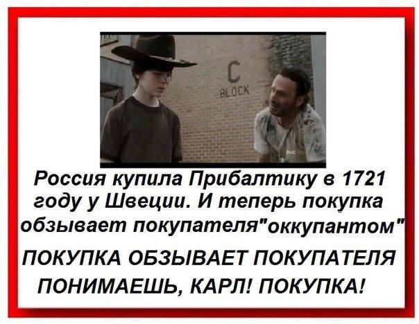 https://pp.userapi.com/c856024/v856024533/3dc2e/x61GcKCaEnI.jpg