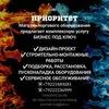 Торговое оборудование б/у Екатеринбург - СПБ