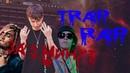Как делать TRAP RAP за 5 минут (или как сделать трек в стиле Lil Pump, Ghostemane)