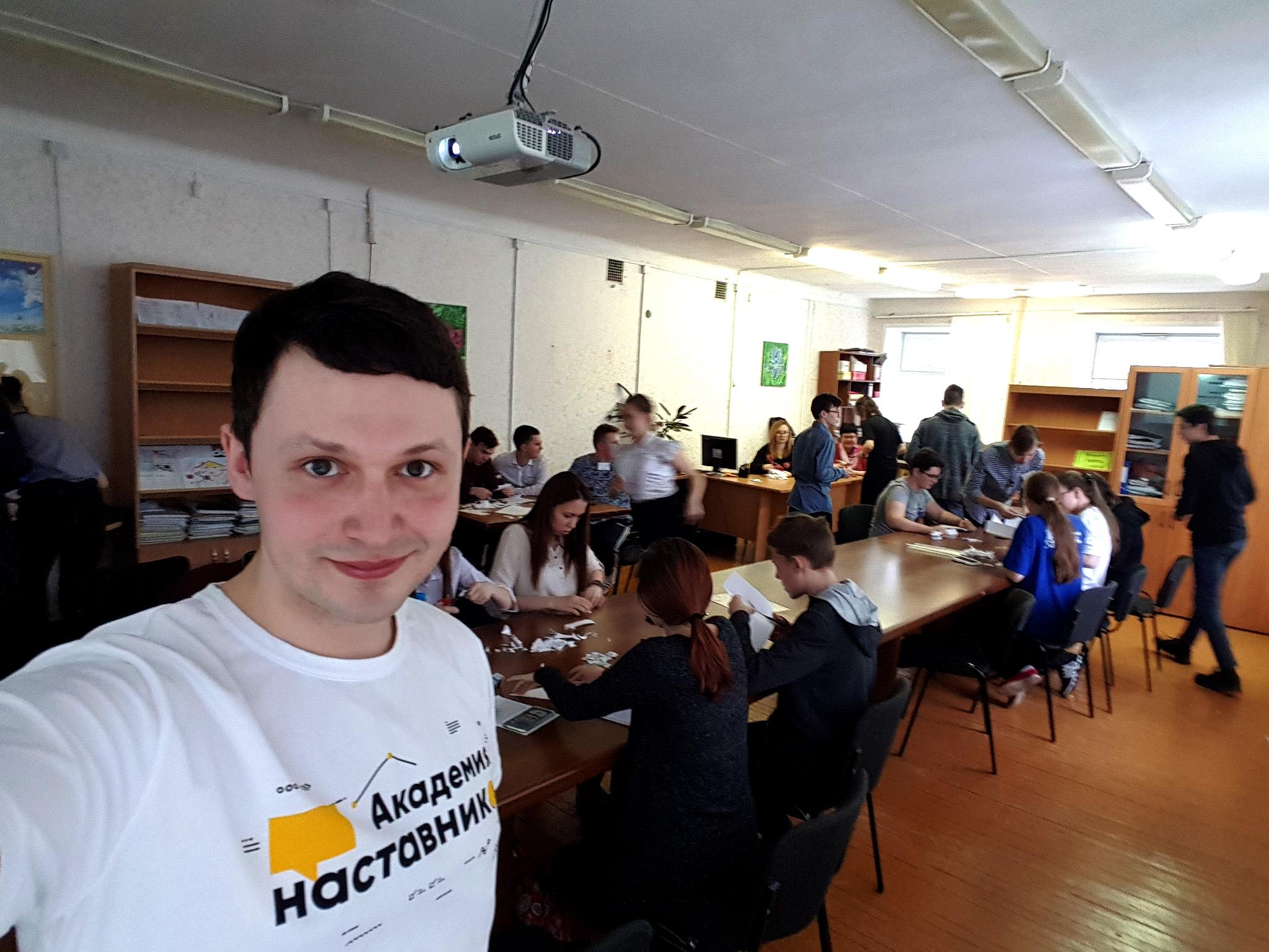 В Сыктывкаре прошла проектная школа для старших школьников