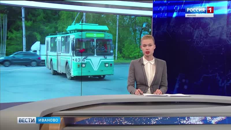 Репортаж «Россия 1» о приложении TRANSPORT в Иваново