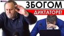 Milovan Brkić Ovo će biti Vučićev oproštajni miting diktator je gotov Emisija Autoritet