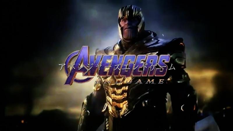 Avengers Endgame - Anime Opening 3 | ATTACK ON TITAN OP 5 **SPOILERS**