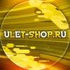 [ULET-SHOP.RU] Продажа Товаров/Сборок [CS 1.6]