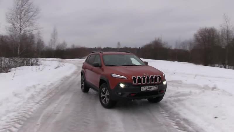 Jeep Cherokee Trailhawk - Offroad тест