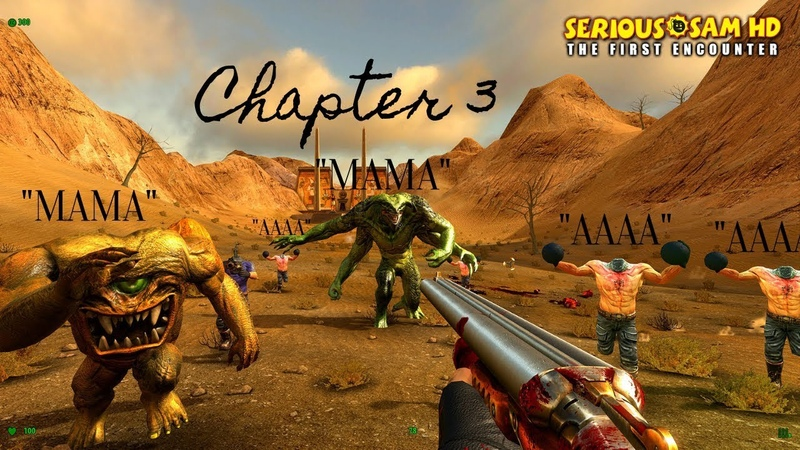 Serious Sam HD: The First Encounter 3