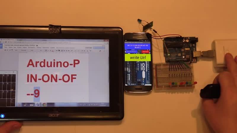 Управления Arduino по Ethernet Shield Web server Android App Inventor AI2 сервер
