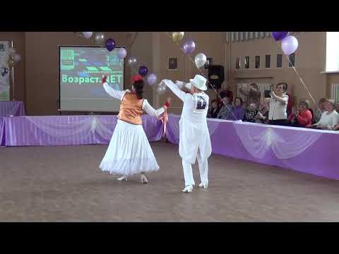 Танцевальный конкурс людей старшего поколенияВозраст NET Москва