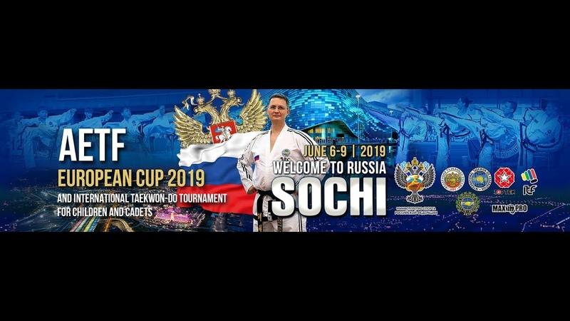 Promo Video for Taekwon-Do Euro Cup Sochi, Russia 6-9.06.2019