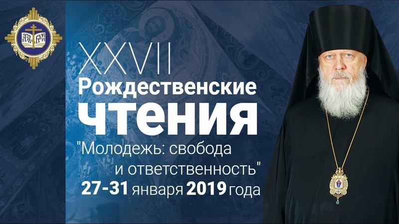 Епископ Августин Анисимов представил созданную им модель миссионерской Епархии Часть 2