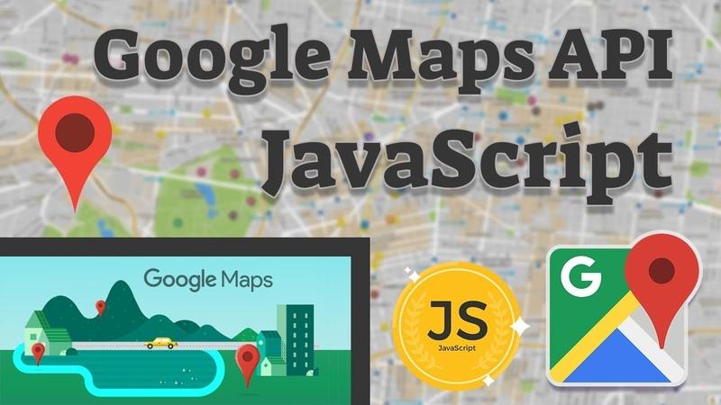 Работа с Google Maps API Создание своей карты на JavaScript