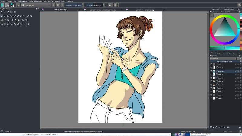 Арт-поток продолжаю рисовать аватарку для ВК. Хочешь и тебе нарисую )
