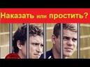 Дело Кокорина и Мамаева: ТРЕБОВАНИЕ НАРОДА - надо наказывать ЖЁСТЧЕ!