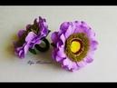 Цветочки с фоамирана на маленьких резинках. Мастер класс.