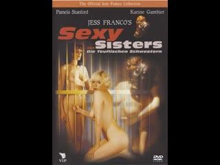 Бешеные сестры _ sexy sisters (1977) швейцария