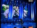 Белой акации гроздья душистые Олег Погудин 29 11 2012 СПб БКЗ