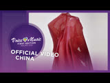 LYRA - Falling - China - Official Music Video - Voice &amp Music 1