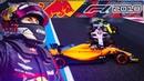 F1 2018 КАРЬЕРА 113 - ГЕНИАЛЬНАЯ ГОНКА И ТАКОЙ ЖЕ ПОДИУМ