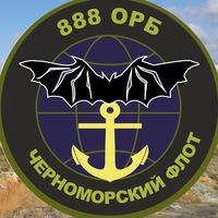 """Логотип Страйкбольная команда """"888-й ОРБ"""""""