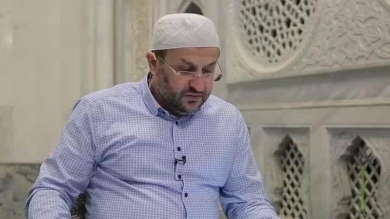 Уроки Корана - защита от грехов