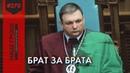 """""""ПоЗеленіння"""" Конституційного суду хто впливає на голову КС Наші гроші №270 2019 05 13"""
