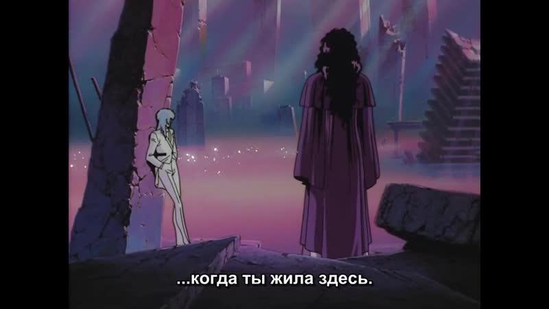 Кибер-город Эдо 808 (1990) - Saiba shiti oedo 808 Blood Lust original sub rus (Episode 3)