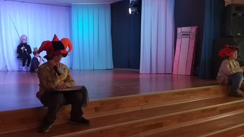 Сказа о золотом пескаре в исполнении ребят 3 отряда