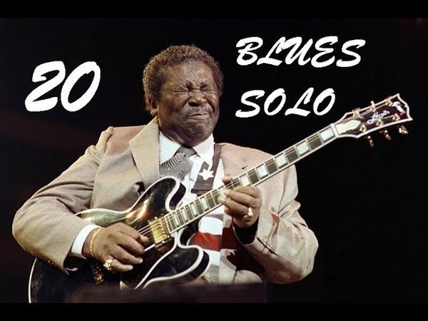 20 крутых блюзовых соло \ 20 great blues solo
