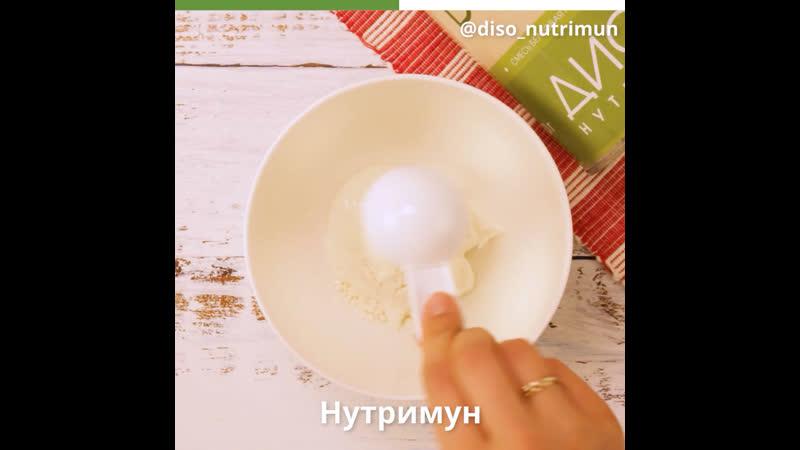 Протеиновый Салат с Курицей - Рецепт Дисо Нутримун